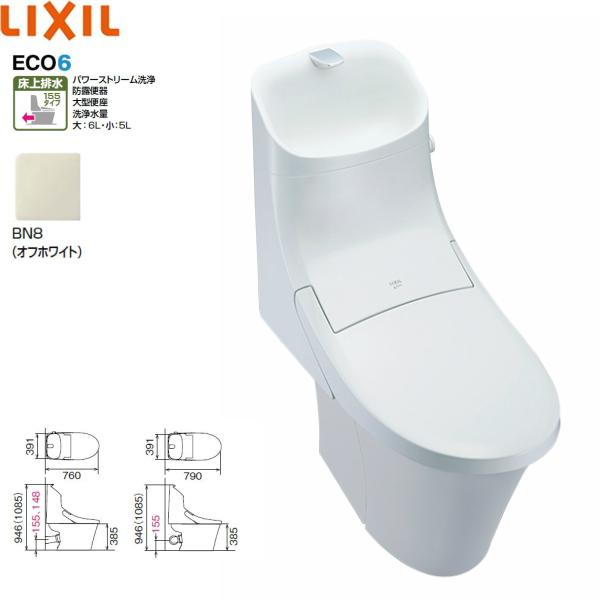 【9/10(木)限定・エントリー&カードでポイント最大11倍】[BC-ZA20APM-DT-ZA282APM]リクシル[LIXIL/INAX]トイレ洋風便器[アメージュZAシャワートイレ・ZAM2Aグレード・床上排水・手洗付][カラーBN8][送料無料]