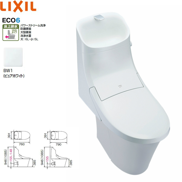 【9/10(木)限定・エントリー&カードでポイント最大11倍】[BC-ZA20APM-DT-ZA282APM]リクシル[LIXIL/INAX]トイレ洋風便器[アメージュZAシャワートイレ・ZAM2Aグレード・床上排水・手洗付][カラーBW1][送料無料]