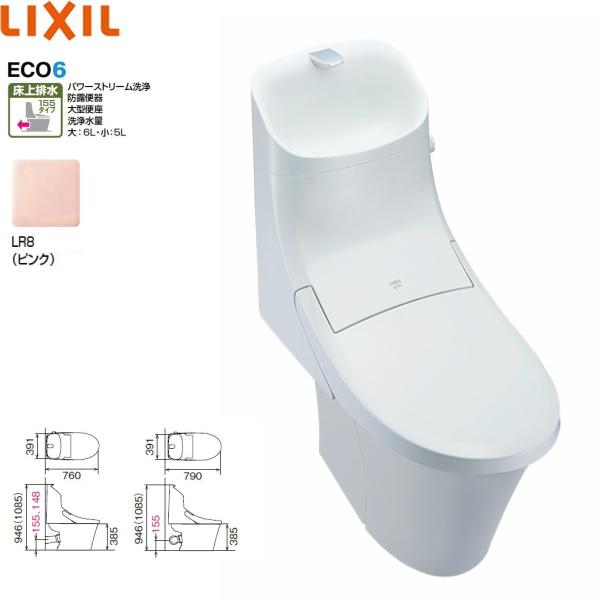 【9/10(木)限定・エントリー&カードでポイント最大11倍】[BC-ZA20APM-DT-ZA282APM]リクシル[LIXIL/INAX]トイレ洋風便器[アメージュZAシャワートイレ・ZAM2Aグレード・床上排水・手洗付][カラーLR8][送料無料]
