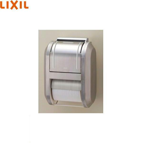 リクシル[LIXIL/INAX]スペア付紙巻器KF-42MS【送料無料】