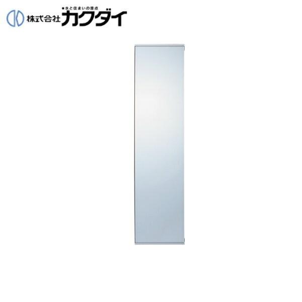 カクダイ[KAKUDAI]化粧鏡207-500