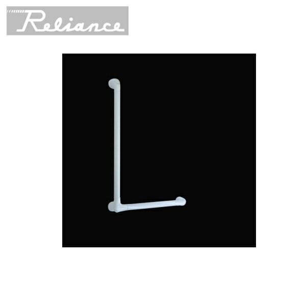 [R7909LS-600x600]リラインス[RELIANCE]ニギリバー[L型・600mm]