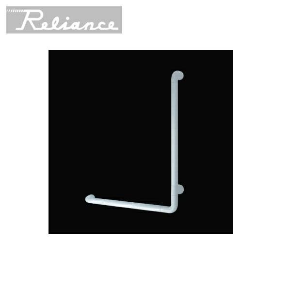 【9/10(木)限定・エントリー&カードでポイント最大11倍】[R7247R-700x600(W)]リラインス[RELIANCE]ニギリバー[L型Rタイプ・700mm]