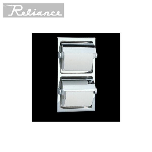 [R1975]リラインス[RELIANCE]2連ペーパーホルダー(タテ半埋込型)