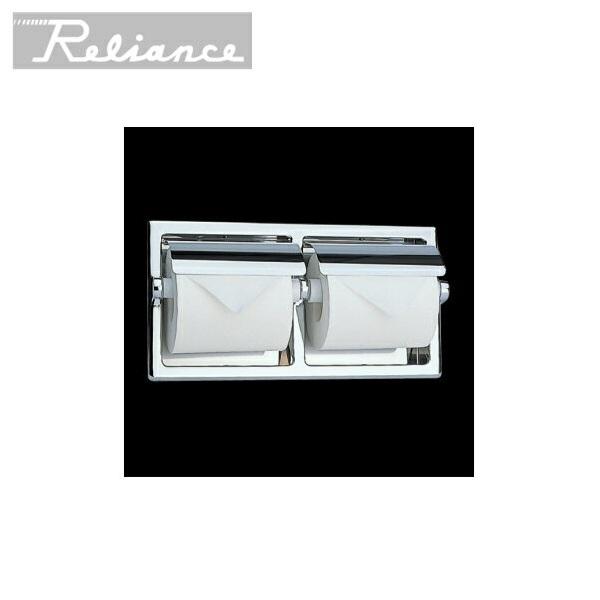 [R1976]リラインス[RELIANCE]2連ペーパーホルダー(ヨコ半埋込型)