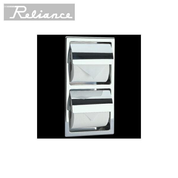 [R2975]リラインス[RELIANCE]2連ペーパーホルダー(タテ埋込型)