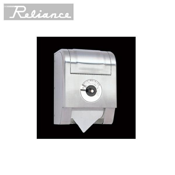 【11/25(水)限定・エントリー&カードでポイント最大8倍】[R5502]リラインス[RELIANCE]ボックス型ぺーパーホルダー(2本用)露出型