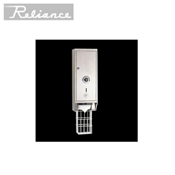 [R5504B]リラインス[RELIANCE]ボックス型ペーパーホルダー(4本用)露出型