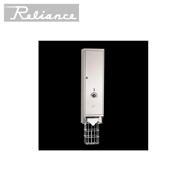 【フラッシュクーポン!5/1~5/8 AM9:59】[R5506B]リラインス[RELIANCE]ボックス型ペーパーホルダー(6本用)露出型