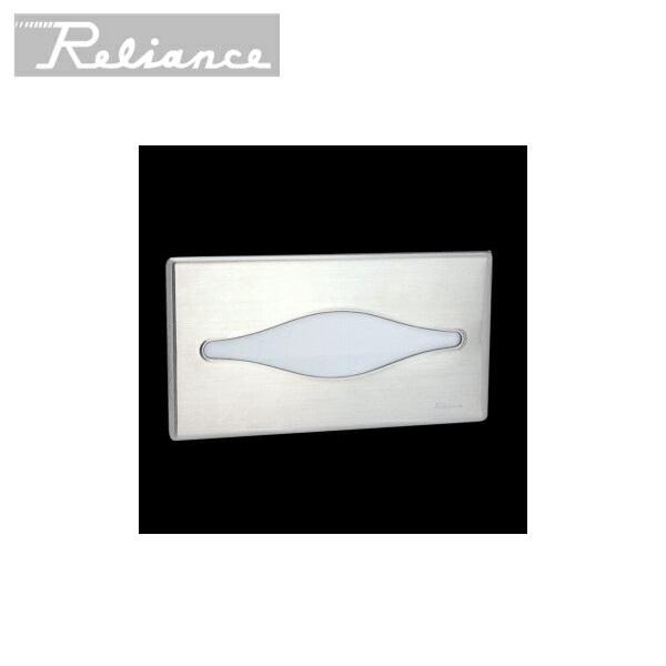 RELIANCE-R1010-S R1010-S リラインス RELIANCE 当店限定販売 ペーパータオルボックス 埋込型 特別セール品