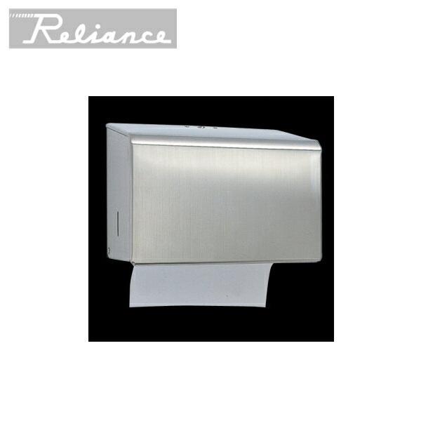 [R2843]リラインス[RELIANCE]ペーパータオルボックス