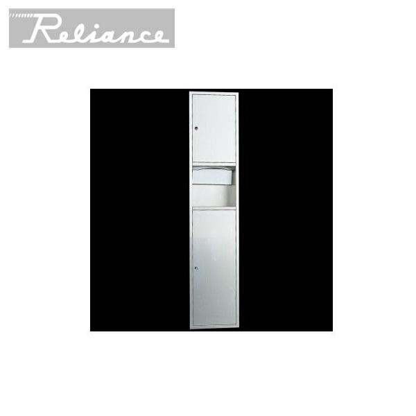 [R3600]リラインス[RELIANCE]ペーパータオルボックス(埋込型)クズカゴ付