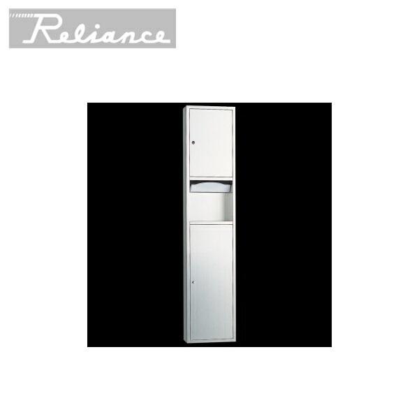 [R3601]リラインス[RELIANCE]ペーパータオルボックス(露出型)クズカゴ付