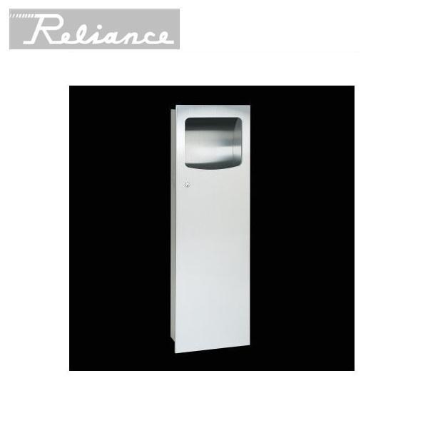[R3618]リラインス[RELIANCE]埋込型ダストBOX