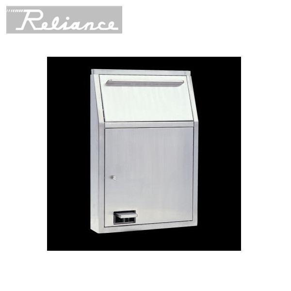 [R1038]リラインス[RELIANCE]チャームボックス