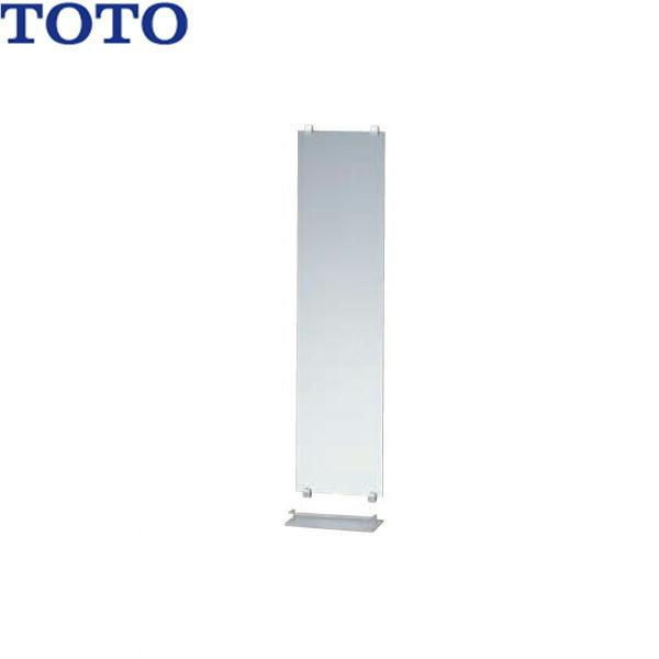 [YMK11KS3]TOTO化粧鏡・棚セット[送料無料]