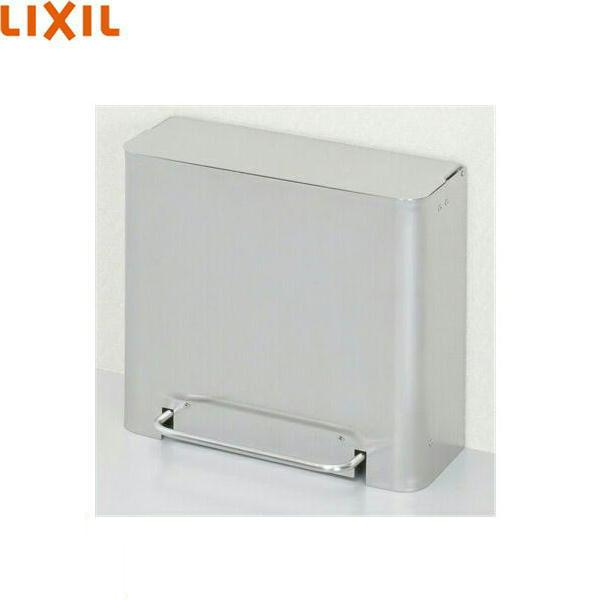 リクシル[LIXIL/INAX]サニタリーボックスKF-44[足踏み式フタ付タイプ]【送料無料】