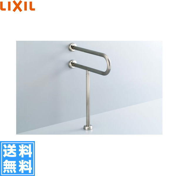 [KF-525S80]リクシル[LIXIL/INAX]大便器用手すり[壁床固定式][ステンレスタイプ]【送料無料】