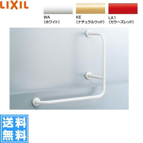 [KF-922AEL80]リクシル[LIXIL/INAX]多用途用手すり[L型][樹脂被覆タイプ]【送料無料】