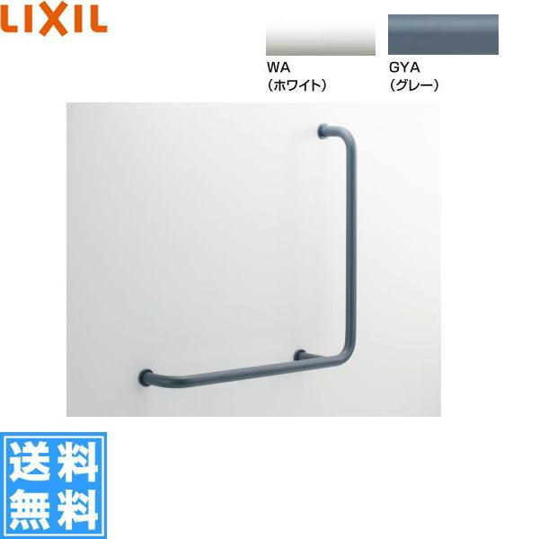 [KF-H920AEL70D12]リクシル[LIXIL/INAX]多用途用手すり[L型]【送料無料】