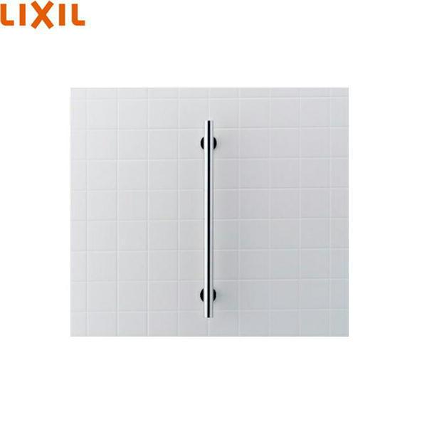 リクシル[LIXIL/INAX]住宅用手すりKSタイプI型KF-S10(800)【送料無料】