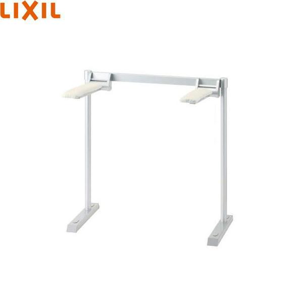 [KFC-292EN]リクシル[LIXIL/INAX]肘掛け手すり[床付式・背もたれなし][合成皮革タイプ]【送料無料】