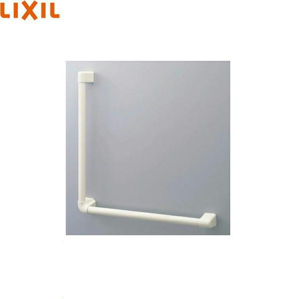 リクシル[LIXIL/INAX]手すりアクセサリーバーL型デインプルタイプNKF-520(600X800)【送料無料】