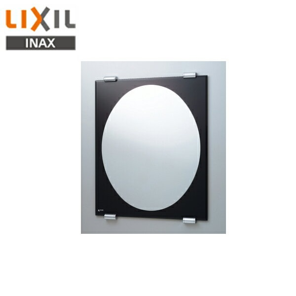 リクシル[LIXIL/INAX]化粧鏡[防錆][カラーミラー・Mタイプ]NKF-7070M