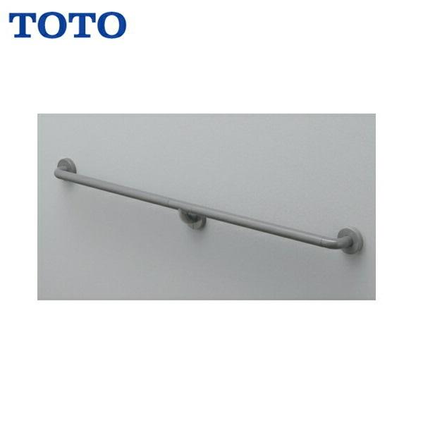 [TS134GFY12S]TOTOインテリア・バー[Iタイプ(前出寸法65mm)]
