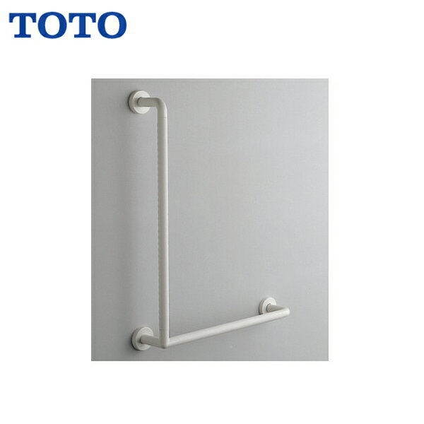 TOTOインテリア・バー[Lタイプ(前出寸法120mm)]TS134GLMY7