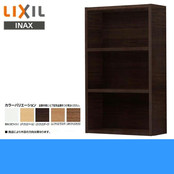 リクシル[LIXIL/INAX]オープンミドルキャビネットTSF-108【送料無料】