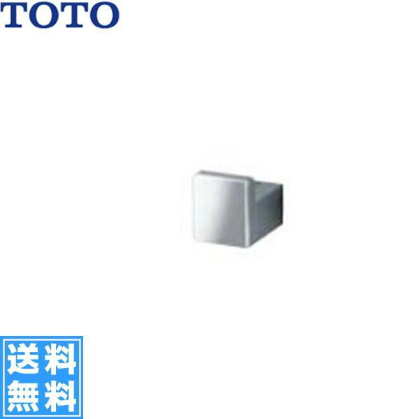 TOTOローブフックYA800【送料無料】