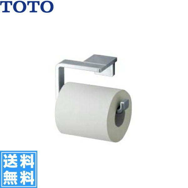 TOTO紙巻器YH800【送料無料】