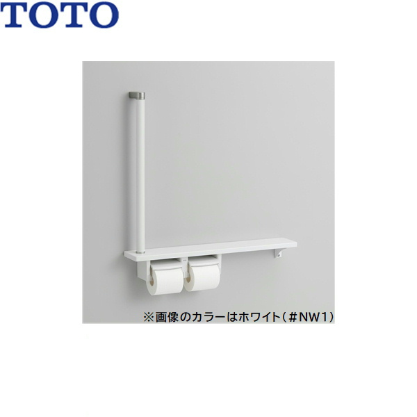 [YHB63F]TOTO木製手すり棚一体タイプ[送料無料]