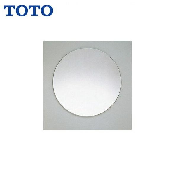 【★11/10限定★エントリー&カードでポイント最大12倍】TOTO耐食鏡(丸形)YM6060FG[600径]