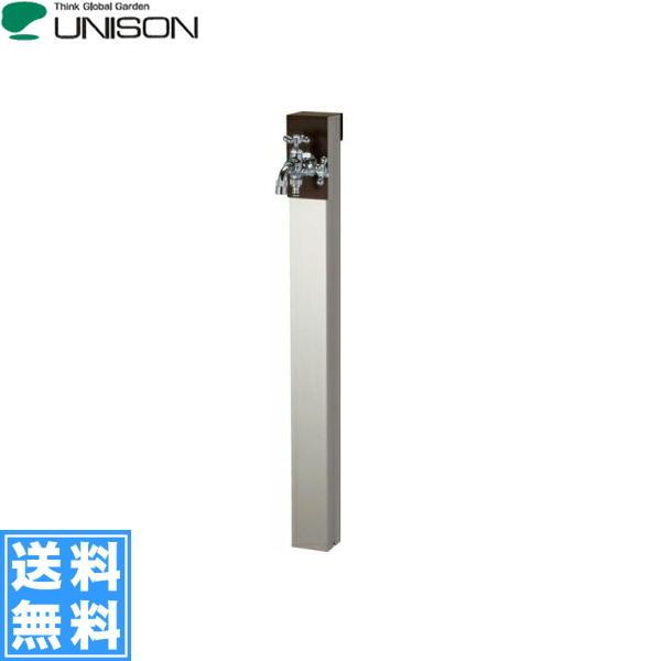 ユニソン[UNISON]水栓柱リーナアロン950スタンドツイン蛇口1個セット【送料無料】
