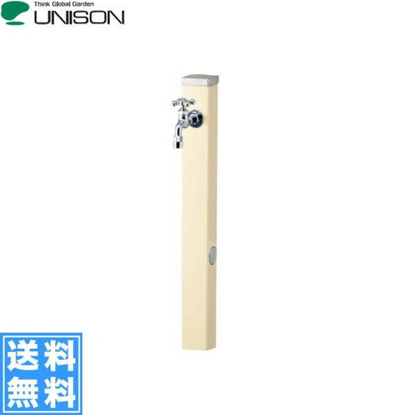 【フラッシュクーポン!5/1~5/8 AM9:59】ユニソン[UNISON]水栓柱Spreスプレスタンド蛇口1個セット【送料無料】