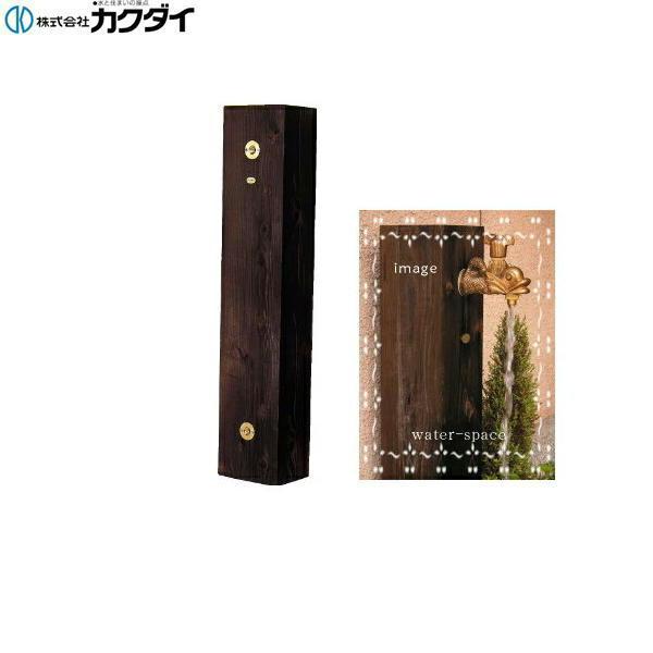 カクダイ[KAKUDAI]エコ壁泉5582【送料無料】