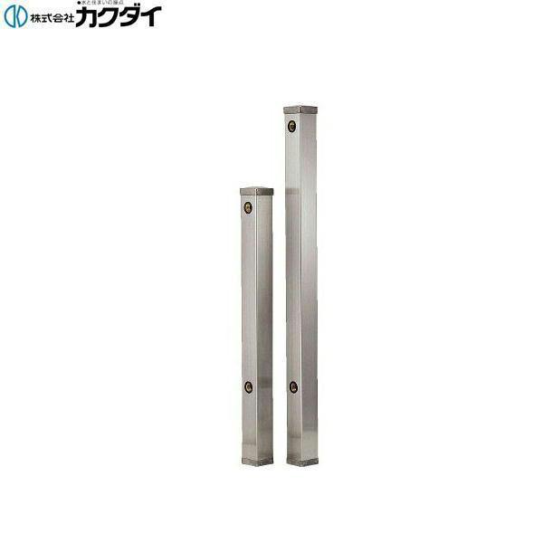 カクダイ[KAKUDAI]ステンレス水栓柱(70角)6161B-1,200[送料無料]