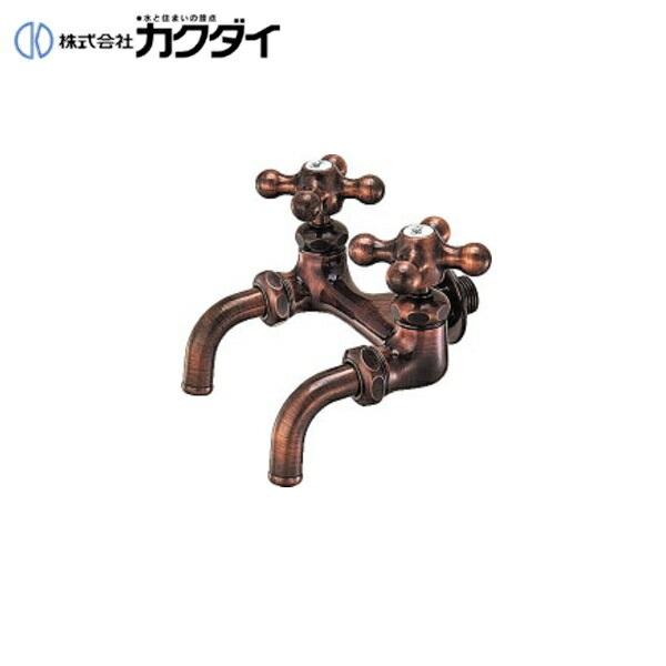 カクダイ[KAKUDAI]カラー双口ホーム水栓7050FBP-13