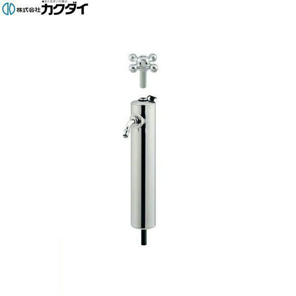 [624-082]カクダイ[KAKUDAI]共用ステンレス水栓柱[ショート型][送料無料]