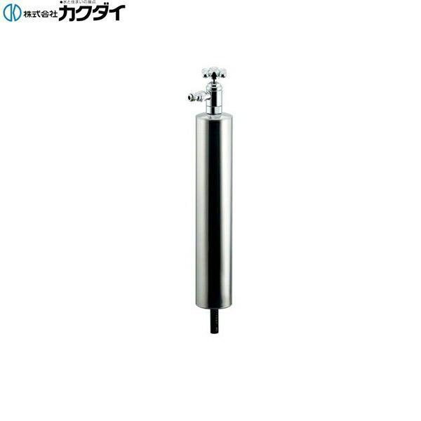 【フラッシュクーポン!5/1~5/8 AM9:59】[624-083]カクダイ[KAKUDAI]上部水栓型ステンレス水栓柱[ショート型]【送料無料】