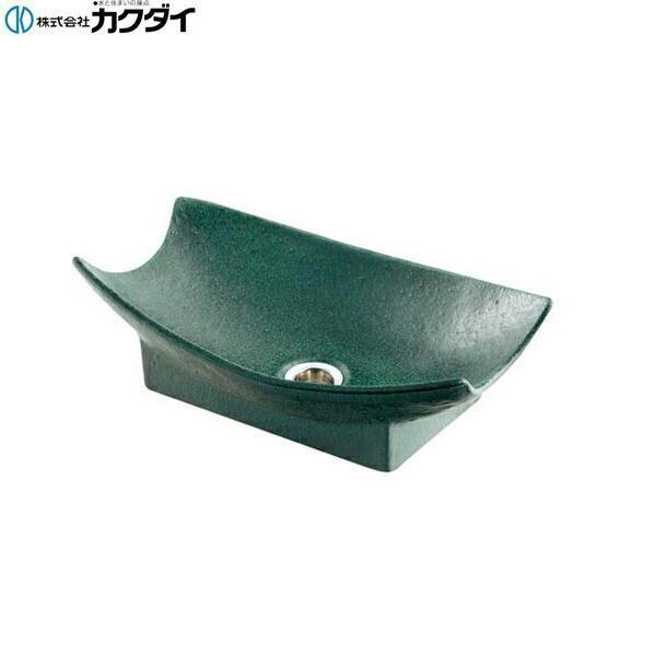 [624-934]カクダイ[KAKUDAI]舟型手水鉢[信楽焼陶器][濃茶]【送料無料】