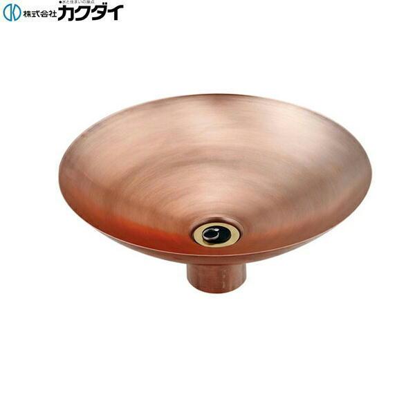 【9/10(木)限定・エントリー&カードでポイント最大11倍】[624-965]カクダイ[KAKUDAI]銅製水鉢[送料無料]