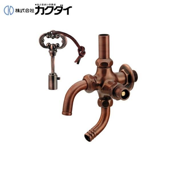 [704-144-13]カクダイ[KAKUDAI]共用万能ホーム双口水栓[凍結防止つき・ブロンズ]