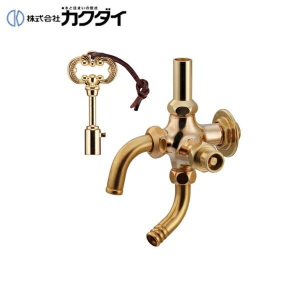 [704-145-13]カクダイ[KAKUDAI]共用万能ホーム双口水栓[凍結防止つき・レトロ]