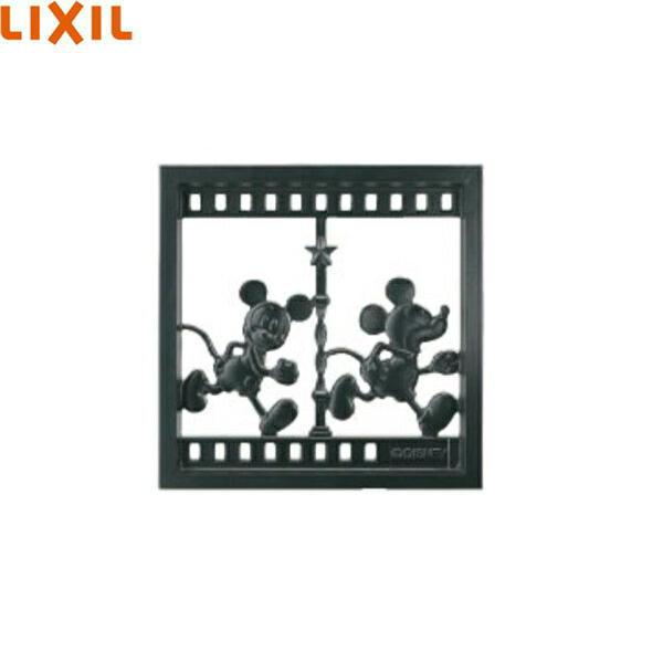 [SBFY62(NNA021G)]リクシル[LIXIL]ブロック飾りミッキーC型[鋳物窓][ブラック]【送料無料】