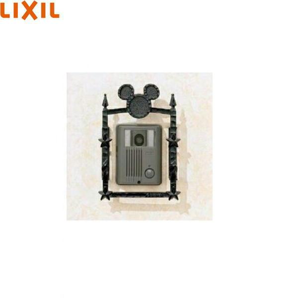 【9/10(木)限定・エントリー&カードでポイント最大11倍】[SBFG41(WJL126GM)]リクシル[LIXIL]インターホン台座飾りミッキーA型[ブラック][送料無料]