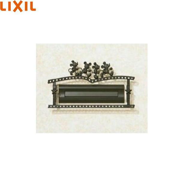 【9/10(木)限定・エントリー&カードでポイント最大11倍】[SBFG54(WJL140GM)]リクシル[LIXIL]ポスト口金飾りミッキーC型[ブラック][送料無料]