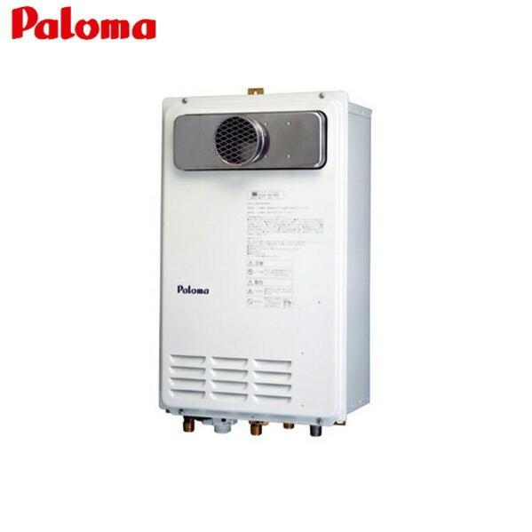 パロマ[Paloma]ガスふろ給湯器[20号・高温水供給タイプ]FH-202ZAW3(S)【送料無料】